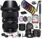Sigma 24-35mm f/2 DG HSM Art Lens for Canon EF with Bundle: Sandisk 64gb SD Card, 9PC Filter Kit + More