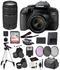 Canon EOS 800D (Rebel T7i) 18-55mm IS STM and EF 73-300mm Lens Bundle –SanDisk 32gb + Filters + MORE - International