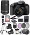 Canon EOS 800D (Rebel T7i) 18-55mm IS STM and EF-S 55-250mm Lens Bundle –SanDisk 32gb + Filters + MORE - International