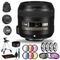 Nikon AF-S DX Micro NIKKOR 40mm f/2.8G Lens Includes Filter Kits and Tripod (Intl Model)