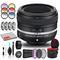 Nikon AF-S NIKKOR 50mm Special Edition Lens (INTL Model) with Case and Filters