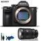Sony Alpha a7R III Mirrorless Digital Camera with 16-35mm Lens - Kit
