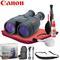Canon 18x50 IS Image Stabilized Binocular - Exclusive Outdoors Binoculars Kit