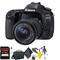 Canon EOS 80D DSLR Camera with 18-55mm Lens + 64GB Memory Card + Mega Accessory Kit + 1 Year Warranty