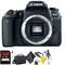 Canon EOS 77D DSLR Camera (Body Only) + 64GB Memory Card + Mega Accessory Kit + 1 Year Warranty