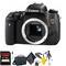 Canon EOS Rebel T6s DSLR Camera (Body Only) + 64GB Memory Card + Mega Accessory Kit + 1 Year Warranty