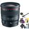 Canon EF 24mm F/1.4L Ii USM Lens for Canon 6D, 5D Mark IV, 5D Mark III, 5D Mark II, 6D Mark II, 5Dsr, 5Ds, 1Dx, 1Dx Mark