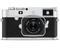 Leica M10-P Digital Rangefinder Camera 20022 (Silver Chrome)